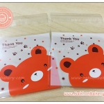 ถุงฝากาว ลายหมี สีส้ม thank you 7x7cm