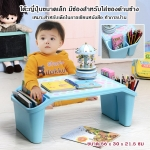 โต๊ะญี่ปุ่น สำหรับเด็ก (สีฟ้า)