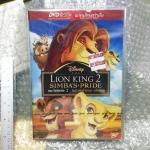 DVD Lion King ภาค 2 : simba s pride - thai / mvd