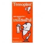 พลาสเตอร์ยาปิดแผล ชนิดผ้า Tensoplast 100ชิ้นต่อกล่อง ปิดเพื่อป้องกันเชื้อโรค ผ่านการฆ่าเชื้อแล้ว