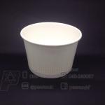 ถ้วยไอศครีม 8 ออนซ์ สีขาว แพคละ 50 ใบ