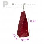 ถุงกระดาษColorful Bag ลายจุด (15.3x8.5x25 cm)