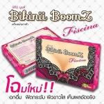 Bikinii BoomZ (Fiscina) อึ๋ม โอโม่ ราคาส่งถูกๆ 10caps.