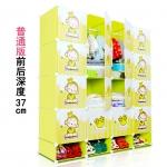 ตู้เก็บของ ตู้เสื้อผ้าเด็ก DIY ลาย ลิงเขียว Mokyo