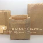 ถุงกระดาษคราฟสีน้ำตาล (เฟรนฟราย) ขนาด 4x6 นิ้ว (100ชิ้น)