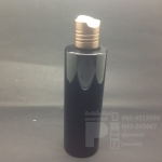 SA250 ml สีดำ+ฝาเพลสอลูฯสีทองแดง แพคละ 10 ชิ้น