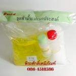 ชุดทำน้ำยาอเนกประสงค์ (ทำได้ 6 ลิตร.) จำนวน 1 ชุด