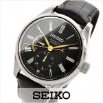 นาฬิกาผู้ชาย Seiko รุ่น SARW013, Presage Automatic Urushi Japan