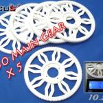 450 Main Gear ตรง (5ชิ้น)