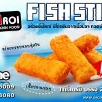 FISH STICK