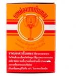 ยาหม่อง ตราถ้วยทอง 12 กรัม บรรเทาอาการ คัดจมูกวิงเวียนศีรษะ