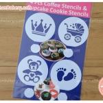 แผ่นโรยผงโกโก้ Stencils ตกแต่งหน้ากาแฟ ลายเด็กทารก 4 แบบ