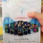 dvd wmt คาราบาว concert new year expo คอนเสิร์ต 7 วัน 7 รส