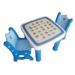 โต๊ะกิจกรรมเด็ก 2 ที่นั่ง สีฟ้า