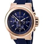 นาฬิกาผู้ชาย Michael Kors รุ่น MK8295, Dylan Chronograph Navy Dial Men's Watch