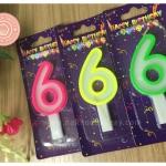 เทียนตัวเลข เทียนเค้กวันเกิด เลข6