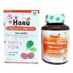 HARU Acerola Cherry 1000 Plus++ (ฮารุ อะเซโรลา เชอร์รี่ 1,000 พลัส) อาหารเสริมเพื่อบำรุงผิว กระปุก 30 แคปซูล