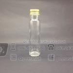 ขวดยาเหลืองใหญ่ 25 cc ฝาทอง ลังละ 482 ใบ