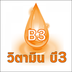 # ผงวิตามิน บี3