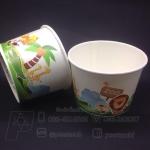 ถ้วยไอศครีม 260ซีซี เตี้ยลาย แพคละ 50 ใบ