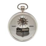 นาฬิกาพก Boegli รุ่น M2, Mechanical Swiss Made Musical Pocket Watches