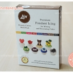 น้ำตาล คลุมเค้ก แม่สี 8 สี ลิน Lin Fondant icing