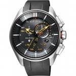 นาฬิกาผู้ชาย Citizen Eco-Drive รุ่น BZ1041-06E, Bluetooth Super Titanium Men's Watch