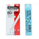 ใบมีดคัตเตอร์ BD-100 NT Cutter (กล่อง/50ใบ)