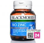 Blackmores Bio Zinc แบลคมอร์ส ไบโอ ซิงค์ บรรจุ 90 เม็ด