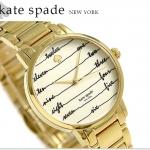 นาฬิกาผู้หญิง Kate Spade รุ่น KSW1060, Gramercy Ladies