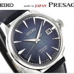 นาฬิกาผู้ชาย Seiko รุ่น SARY085, Presage STAR BAR Automatic Japan Made Limited Edition (Limited 1,300)