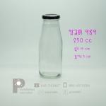 # ขวดแก้วสตาร์บัค 989 (250 ml)