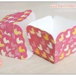 ถ้วยกระดาษ สี่เหลี่ยม ถ้วยเค้ก ชิฟฟ่อน ฮอกไกโด สีแดง ลายเป็ด