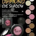sivanna diamond eyeshadoe อายเเชร์โดว์ทาตาประกายเนื้อละเอียดสีสวย ราคา 90 บาท #เครื่องสำอางราคาถูก #เครื่องสำอางแบรนด์เนม #ขายส่ง #เครื่องสำอาง #ขายส่งราคาถูก #เครื่องสำอางค์แบรนด์ #อายเเชร์โดว์ #ทาตาsivanna #diamondeyeshadowsivanna #อายเเชร์โดว์sivanna #