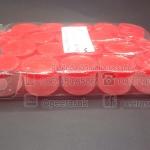 กระปุกน้ำพริกฝาแดง จิ๋ว BN 039 ลังละ 600 ใบ