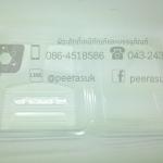 กล่องอาหาร 3 ช่องใส HTP-105 แพคละ 50 ชิ้น