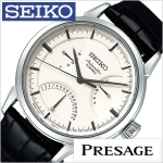 นาฬิกาผู้ชาย Seiko รุ่น SARD009, Presage Automatic Power Reserve 31 Jewels