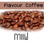 Flavour Coffee กาแฟ 100 ml