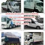 รถรับจ้างทั่วไปจังหวัดชลบุรี 092-1458914 ขนย้าย รับจ้างขนของ กระบะ-6-10 ล้อ