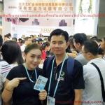 พาลูกศิษย์เรียนขายสินค้าออนไลน์พบปะเอเย่นต์และเจ้าของกิจการ เจ้าของโรงงานที่เมืองกว่างโจวและเสินเจิ้น ประเทศจีน