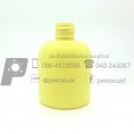 ขวด ki 150ml สีเหลือง+ฝา