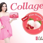 Chame Collagen ชาเม่คอลลาเจน คอลลาเจนพรีเมี่ยมที่เหนือกว่าใคร ด้วยการนำเอาสตอร์เบอร์รี่สีขาวาเป็นส่วนผสมสำคัญ ดีกว่า ราคาถูกกว่า อัดแน่นกว่าและอร่อยมากกว่า