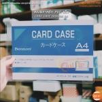 ซองพลาสติก PVC แข็ง CARD CASE BENNON A4