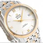 นาฬิกาผู้ชาย Omega รุ่น 424.20.37.20.02.002, De Ville Prestige Co-Axial Chronometer