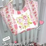 เซ็ตชุดคิทกระเป๋า Shopping Love