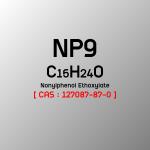 NP9 1 กิโลกรัม
