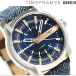 นาฬิกาผู้ชาย Diesel รุ่น DZ1769, Armbar