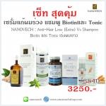 Tonic Pro 4