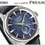 นาฬิกาผู้ชาย Seiko รุ่น SARY087, Presage STAR BAR Automatic Japan Made Limited Edition (Limited 1,300)