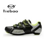 รองเท้าจักรยานเสือหมอบ TIEBAO รุ่น TB02-B943 สีเขียวเทาดำ